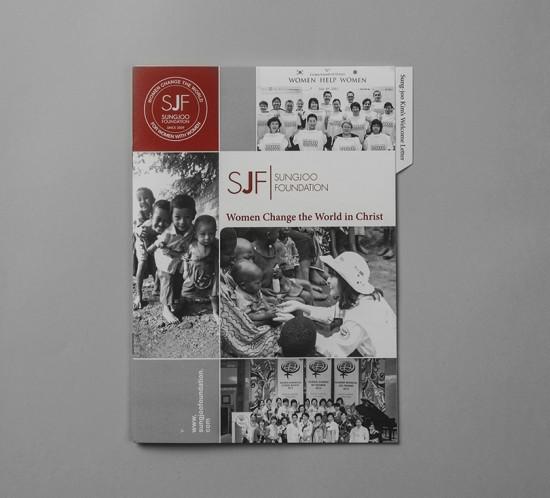 SJF leaflet 02_1100px